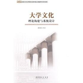 college culture of Theory and Systems Design(Chinese: CAI JIN SONG