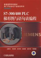 Colleges and Universities Siemens product training materials Book: S7-300400 PLC ladder with the ...
