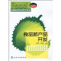 Food Science and Technology in Higher Education in family planning materials: Food New Product ...