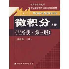 21 century information quality mathematics education Mathematics teaching Teaching Materials (...