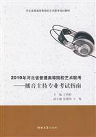 arts colleges and universities in Hebei Province exam training materials arts colleges and ...