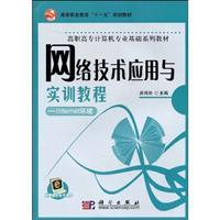 Internet environment(Chinese Edition): PAN HE XIN