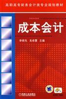 vocational teaching financial accounting class of professional: LI BING XIAN
