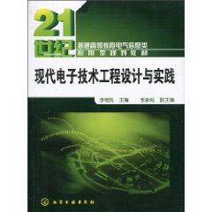 21 century electrical general higher education planning information for Applied Materials: Modern ...