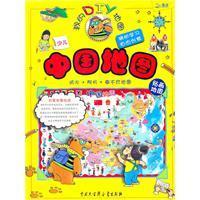 Children s Map of China [paperback](Chinese Edition): ZHONG GUO DA