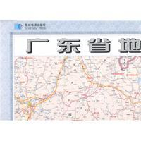 Map of Guangdong Province (one eighty-five million) [paperback](Chinese Edition): BEN SHE.YI MING