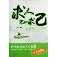 Classic Collection) [paperback](Chinese Edition): HUI FENG