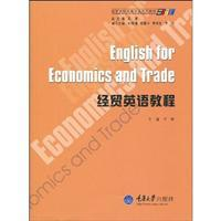 College English textbook series for knowledge: Business: YU QIU