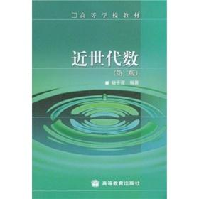 College teaching: the number of generations(Chinese Edition): YANG ZI XU