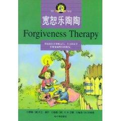 forgiveness The Joy [Hardcover](Chinese Edition): XUE ER