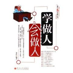 school life would be a man [paperback](Chinese: DONG SHENG