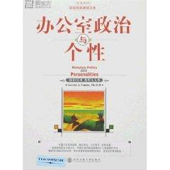 New Oriental office politics and personality (Bilingual) [paperback](Chinese Edition): FAN NI MU
