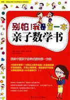 Do not panic! I was the first: HAN)SONG ZAI HUAN