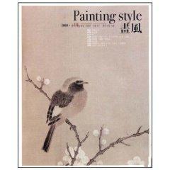 style 14 (2009 Volume) [paperback](Chinese Edition): HUAI YI