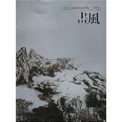 style: Qilu volume [paperback](Chinese Edition): HUAI YI