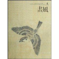 style (2007 volumes) 6 [paperback](Chinese Edition): HUAI YI