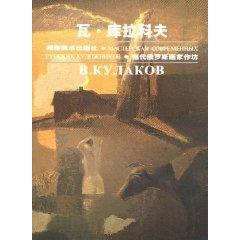 hardcover](Chinese Edition): BEN SHE.YI MING