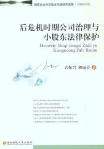 Advertising Introduction to Design [paperback](Chinese Edition): LI WEI