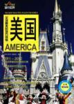 most beautiful places in the world Series: United States [paperback](Chinese Edition): TU XING SHI ...