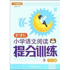 Fang Island Primary School Reading provided a new concept of sub- Training Series: Primary School ...