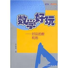 Books Math fun: fun number and type(Chinese: LI YU PEI