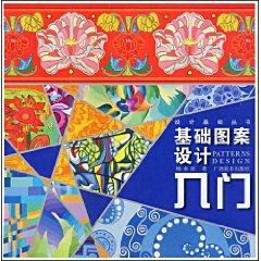 graphic design entry based on [paperback](Chinese Edition): YANG YONG BO