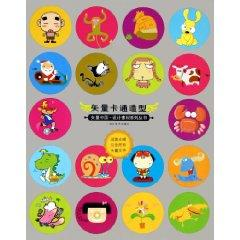 classical pattern vector (with CD) [paperback](Chinese Edition): PAN YAO