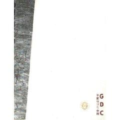 GDC Graphic Design in China [hardcover](Chinese Edition): SHEN ZHEN SHI PING MIAN SHE JI XIE HUI