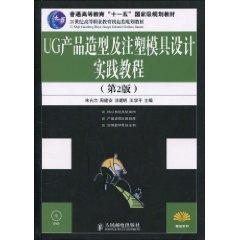 21 century. vocational education planning materials Mechanical: BEN SHE.YI MING