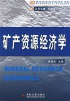 Ministry of Education of the Steering Committee of Geology and Mineral teaching mining engineering ...