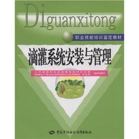 vocational skills training. identification of materials: the: LI FU XIAN