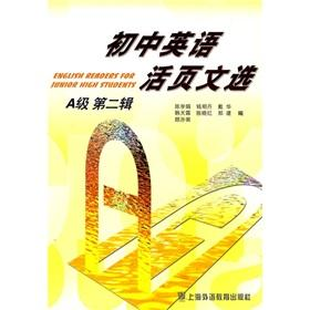 junior high school English loose-leaf anthology: A-level: CHEN XUE JUAN