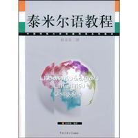CUC family of non-universal language