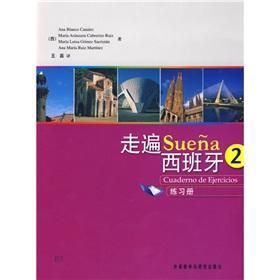 all over Spain 2 Workbook(Chinese Edition): XI)KA NA LEI