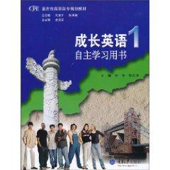 1. the growth of English Learning book (with teaching CD)(Chinese Edition): LIU YIN QI
