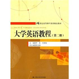 21 century and continuing education of higher quality materials: University English Course (Volume ...