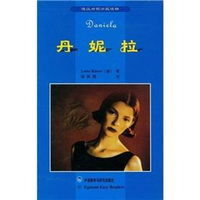 German and Chinese were graded readers: Daniela(Chinese Edition): LU YI SI LIN ZE ER (Luise Rinser)...
