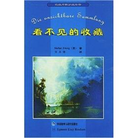 German and Chinese were graded readers: The Invisible Collection(Chinese Edition): CI WEI GE (Zweig...