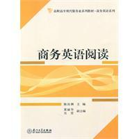 Business English Reading(Chinese Edition): BEN SHE.YI MING