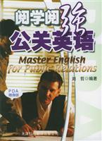 PR English (MP3 CD-ROM comes with 1)(Chinese Edition): LIU ZHE