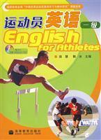 Athlete English: situational dialogues Handbook (a) (with CD)(Chinese Edition): TIAN HUI HAN BING