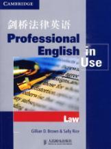 Cambridge Legal English(Chinese Edition): YING)BU LANG LAI SI