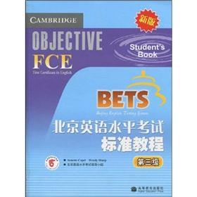 Beijing English Proficiency Test (Level 3) Standard: BEI JING YING