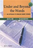 implication: English Story Appreciation(Chinese Edition): LIN JING HONG