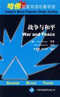 Harvard Lansing famous bilingual Introduction: war and: E GUO)TUO ER