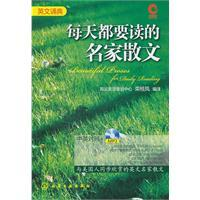 English chant Code * every day for: FENG YUN YING