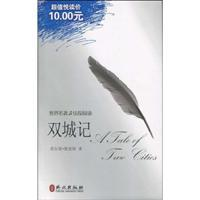 good section of the world famous Reading: Tale of Two Cities (Chinese and English)(Chinese Edition)...