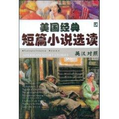 Readings in American classic short stories (English-Chinese)(Chinese Edition): Washington Irving ...