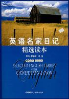 bilingual selection of books in English Literature: LI RAN LI