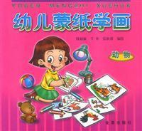 children learn painting on paper and Mongolia: QIAN LI LI